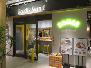 味玉TOKYO中華そば@Noodle Stand Tokyo:外観