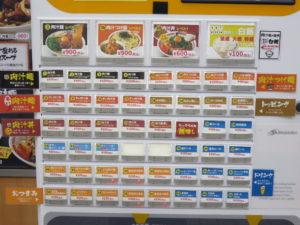 冷やし肉汁パーコー麺@肉汁麺ススム 新橋店:券売機