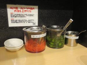 冷やし肉汁パーコー麺@肉汁麺ススム 新橋店:卓上