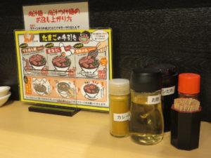 冷やし肉汁パーコー麺@肉汁麺ススム 新橋店:手引き