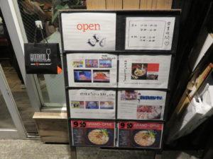 赤牡蠣カプチーノ(3辛)@オイスターバックス:営業時間
