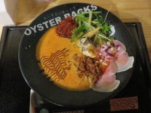 赤牡蠣カプチーノ(3辛)@オイスターバックス:ビジュアル:トップ
