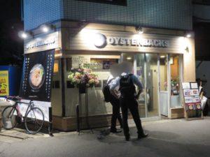 赤牡蠣カプチーノ(3辛)@オイスターバックス:外観