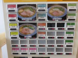 芳醇鶏そば醤油@麺屋いとう:券売機