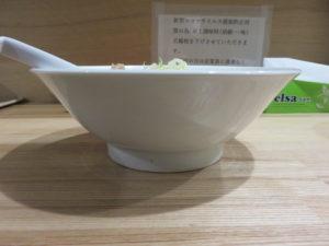 冷やしラーメン@自家製麺 伊藤 神田駅前店:ビジュアル:サイド