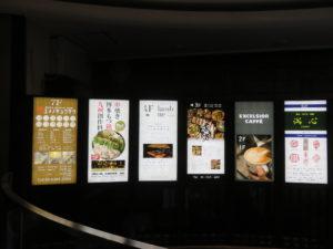 特製らむらぁ~麺@ラム骨らぁ~麺専門店 らむね屋 新宿三丁目店:ビル案内