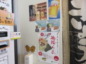 鯖らーめん@いちろくらーめん 福井駅前店:特別メニュー