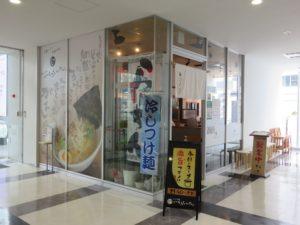 鯖らーめん@いちろくらーめん 福井駅前店:外観