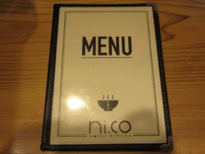 鶏白湯(塩)@la-men NIKKOU:メニューブック1