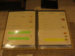 地蛤中華蕎麦(醤油)@LOKAHI:メニューブック2
