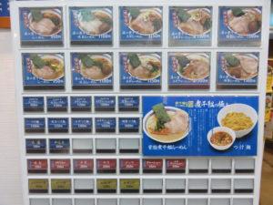 背脂煮干鰮らーめん@煮干鰮らーめん 圓 たま館店:券売機