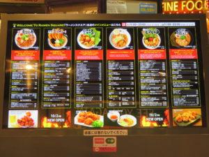 超濃厚とんこつラーメン@麺屋ごうせい:ラーメンスクエア:お店案内