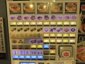 あっさり豚骨ラーメン@麺の章 九州 とりとん:券売機