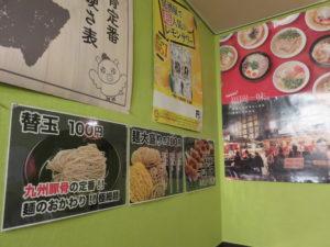 あっさり豚骨ラーメン@麺の章 九州 とりとん:店内ポップ