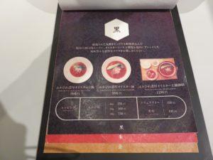 ふかひれ贅沢フォアグラ麺@フカヒレ フィンフィン 新橋店:メニュー:黒