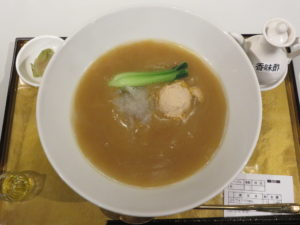 ふかひれ贅沢フォアグラ麺@フカヒレ フィンフィン 新橋店:ビジュアル:トップ