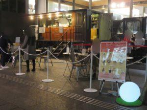 さくらんぼ鶏の鯛スープそば@丸の内×Japan47 ストリートレストラン:外観