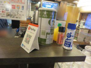 紀州乃醤油@和歌山中華そば 津多屋:調味料