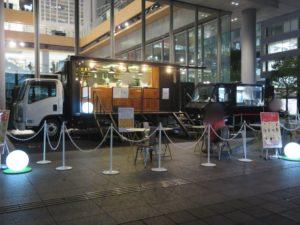 宮崎 日向そば@丸の内×Japan47 ストリートレストラン:外観