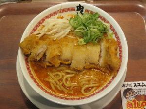 肉汁パーコー担々麺@肉汁麺ススム 下北沢店:ビジュアル:トップ