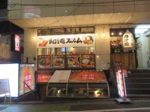 肉汁パーコー担々麺@肉汁麺ススム 下北沢店:外観