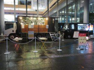 北海道ホタテ入り汁なし担々麺@丸の内×Japan47 ストリートレストラン:外観