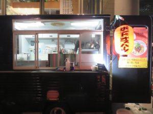 北海道ホタテ入り汁なし担々麺@丸の内×Japan47 ストリートレストラン:調理キッチンカー