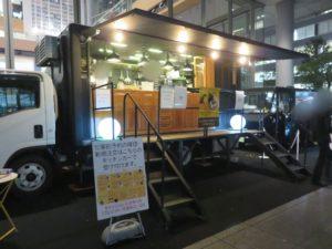 熊本味噌とショコラブランの天草大王ラーメン@丸の内×Japan47 ストリートレストラン:受付キッチンカー