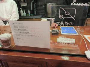 熊本味噌とショコラブランの天草大王ラーメン@丸の内×Japan47 ストリートレストラン:会計
