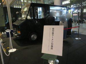 熊本味噌とショコラブランの天草大王ラーメン@丸の内×Japan47 ストリートレストラン:調理キッチンカー
