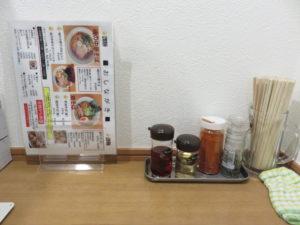 千葉県勝浦風タンタンメン@魂麺 横浜反町店:卓上