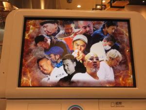黒木と宮崎の超中華蕎麦@ラーメンWalkerキッチン:券売機