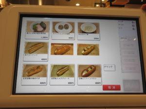 黒木と宮崎の超中華蕎麦@ラーメンWalkerキッチン:券売機:メニュー