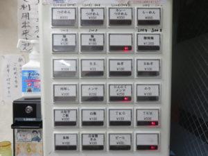 酸辣麺@福は内 新宿曙橋店:券売機