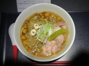 実~みのり~@noodle art gallery Ryota Tezuka:ビジュアル:トップ