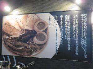 塩らーめん@自家製麺 和屋:こだわり