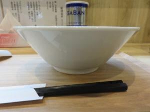 塩らーめん@自家製麺 和屋:ビジュアル:サイド