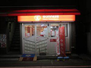 中華そば(並)@Noodles Kitchen GUNNERS 大門浜松町店:外観