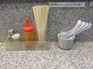 生姜らーめん(醤油)@麺屋 有希:卓上