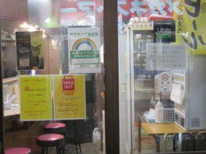 生姜らーめん(醤油)@麺屋 有希:お店情報