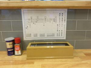 蔵出し醤油ラーメン 鶏脂(玉葱入り)@喜多方食堂 磯崎:卓上