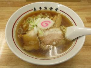 蔵出し醤油ラーメン 鶏脂(玉葱入り)@喜多方食堂 磯崎:ビジュアル