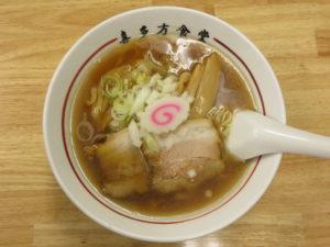 蔵出し醤油ラーメン 鶏脂(玉葱入り)@喜多方食堂 磯崎:ビジュアル:トップ