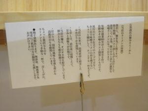 カレーみそらーめん(コーン)@濃厚蟹みそラーメン 石黒商店 渋谷店:こだわり