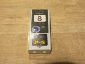 日本一しょうゆの醤油そば@井の庄 光が丘店:呼び出しベル