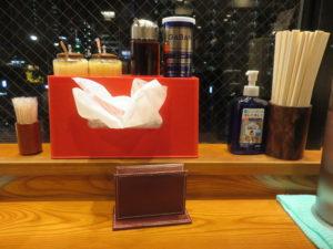 大辛にんにくトマトラーメン(5辛)@大辛にんにくラーメン 赤い虎:卓上