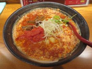 大辛にんにくトマトラーメン(5辛)@大辛にんにくラーメン 赤い虎:ビジュアル
