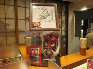 大辛にんにくトマトラーメン(5辛)@大辛にんにくラーメン 赤い虎:4代目タイガーマスク:マスク