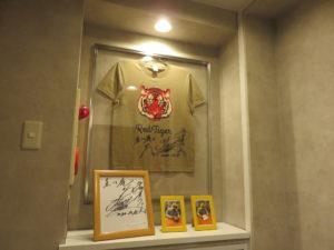 大辛にんにくトマトラーメン(5辛)@大辛にんにくラーメン 赤い虎:4代目タイガーマスク:Tシャツ