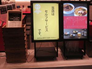 ビャンビャン麺@Jikasei Mensho 渋谷パルコ店:営業時間